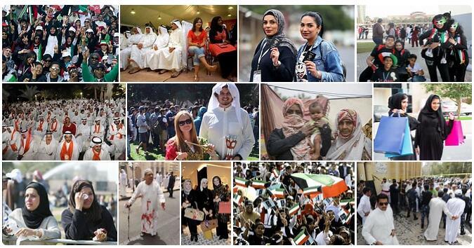 People in Kuwait